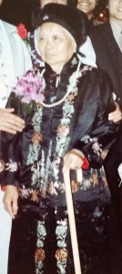 Mah-Mah, the Chinese Matriarch